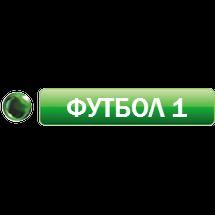 НТВ+ ФУТБОЛ 1 ОНЛАЙН