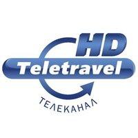 HD Teletravel ОНЛАЙН